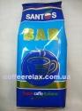 Віденська кава Bar 1 kg - кофе в зернах