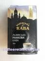 Віденська кава Львівська ранкова 250 грам - молотый кофе