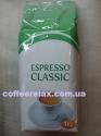 Віденська кава Espresso Classik 1 kg - кофе в зернах