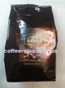 Віденська кава Espresso Delux 0,5 kg - кофе в зернах