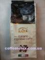 Віденська кава Italiano 1 kg - кофе в зернах