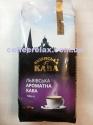 Віденська кава Львівська ароматна 1 kg - кофе в зернах