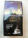 Віденська кава Львівська ранкова 0,25 kg - кофе в зернах