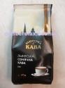 Віденська кава Львівська сонячна 0,25 kg - кофе в зернах