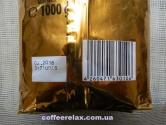 Wiener Kaffee GiaComo 1 kg - кофе в зернах